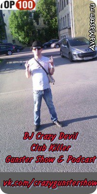 DJ Crazy Devil